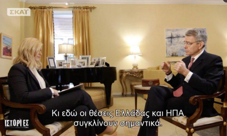 Ambassador Pyatt with Sia Cosioni