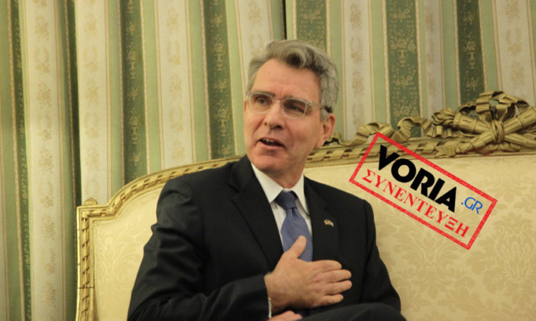 Ambassador Pyatt's Interview to Voria.gr