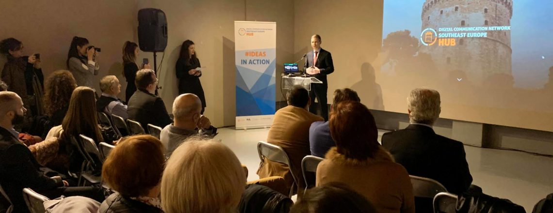 Launch of Digital Communication Network Southeast Europe Hub in Thessaloniki