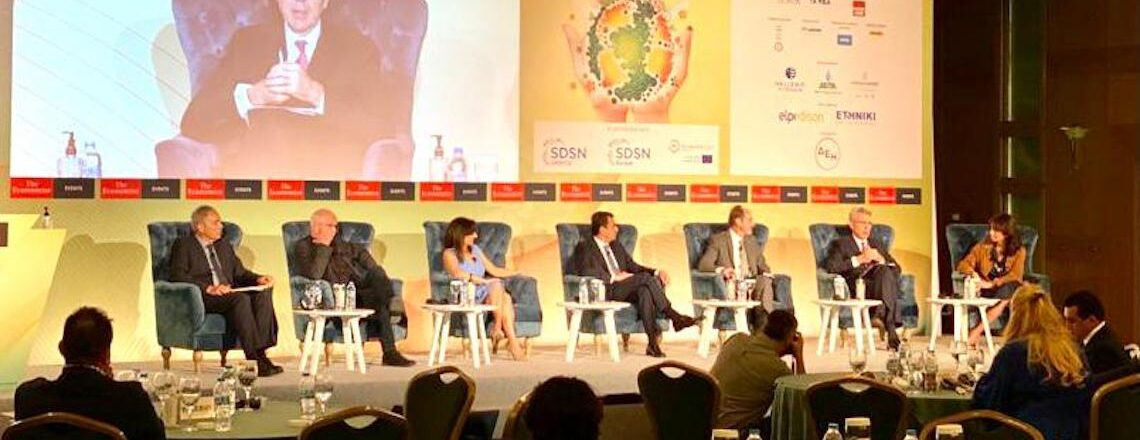 The Economist 5th Sustainability Summit for South-East Europe and the Mediterranean