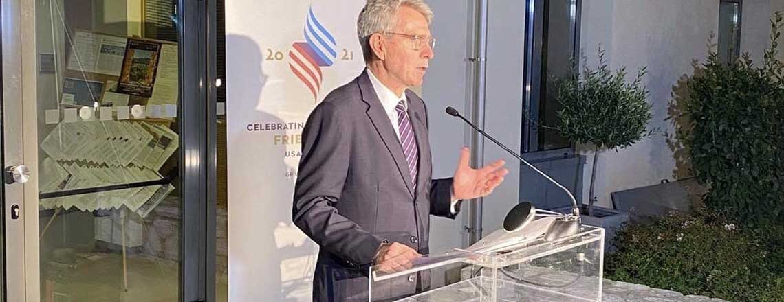 """Ambassador Pyatt's Remarks at The Hellenic Initiative """"Connect the Dots"""" Launch"""