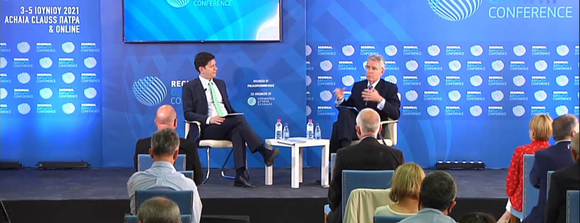 Ambassador Geoffrey Pyatt Discussion with Apostolos Mangiriadis