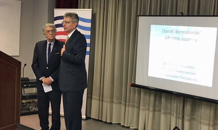 Ambassador Pyatt delivers remarks at 12th Tiano Lecture in Thessaloniki (State Department Photo)