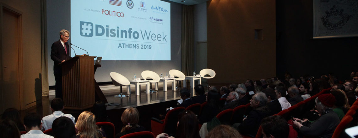 Atlantic Council #Disinfo Week Event