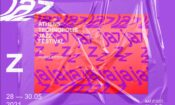Athens Technopolis Jazz Festival Banner