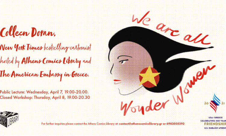 We are all Wonder Women (Poster)