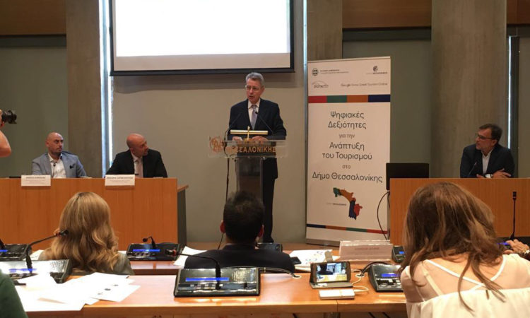 "Ambassador Pyatt delivers remarks at ""Grow Greek Tourism Online"" event at TIF 2018"