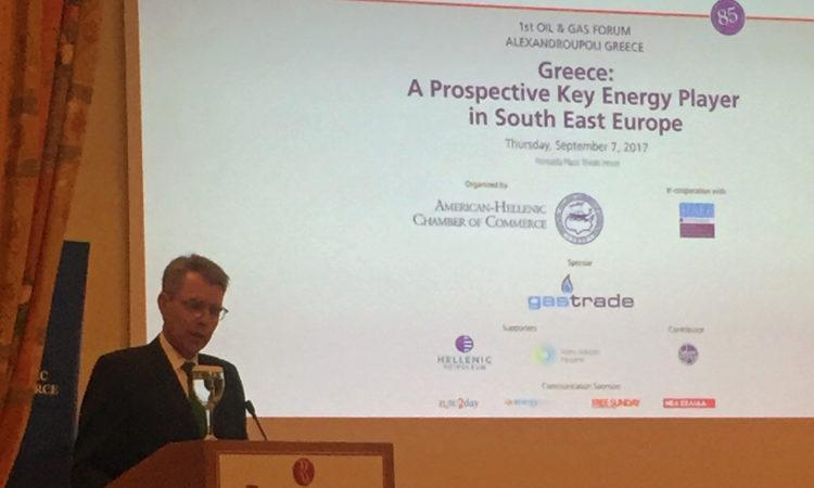 Ambassador Pyatt Delivers Remarks at 1st Oil & Gas Forum, Alexandroupoli, Greece, September 7, 2017 (State Department Photo)