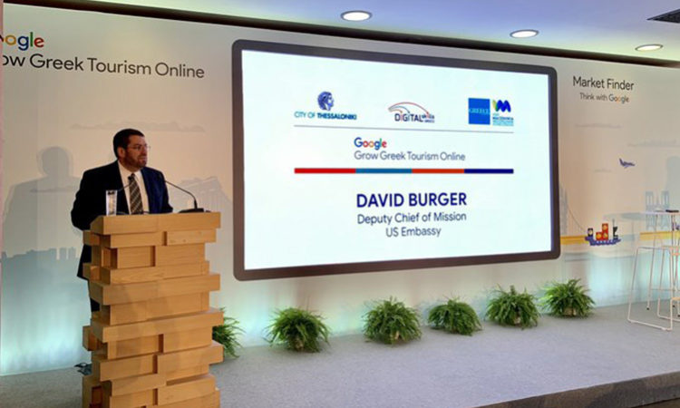 DCM David Burger delivers remarks at TIF 2019