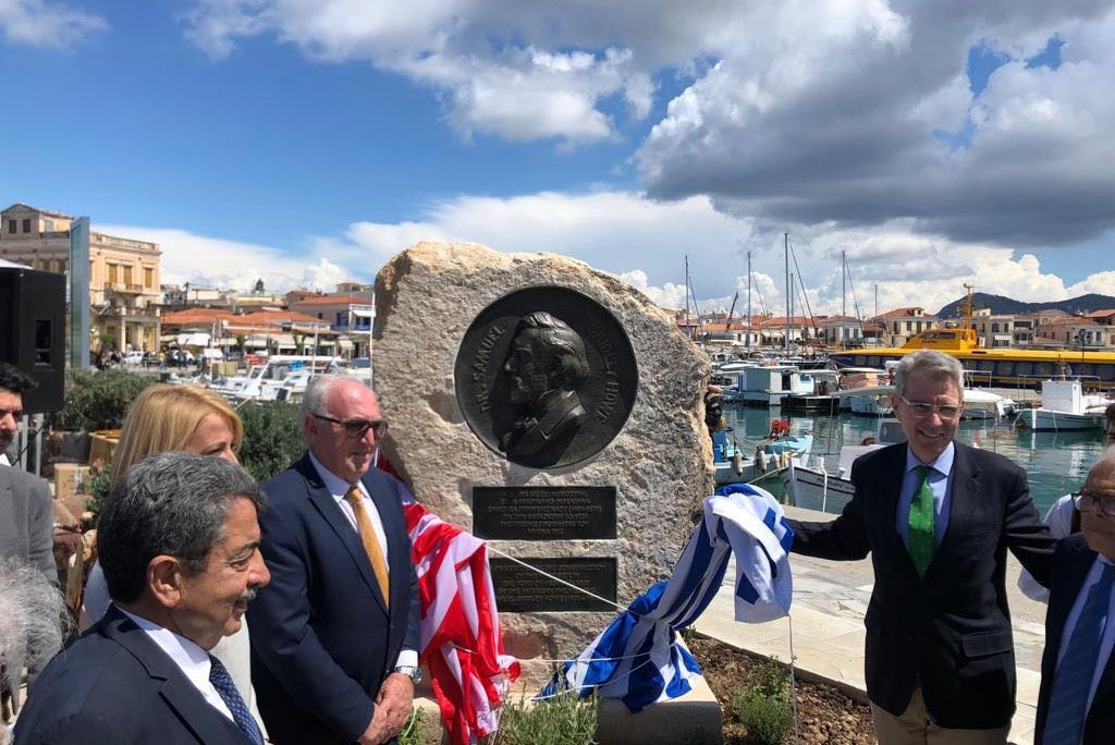 Ambassador Pyatt at the unveilling of the monument of American Philhellene Dr. Howe (State Department Photo)