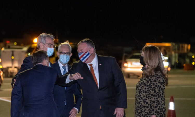 Secretary Pompeo arrives at Thessaloniki Airport (State Department Photo)