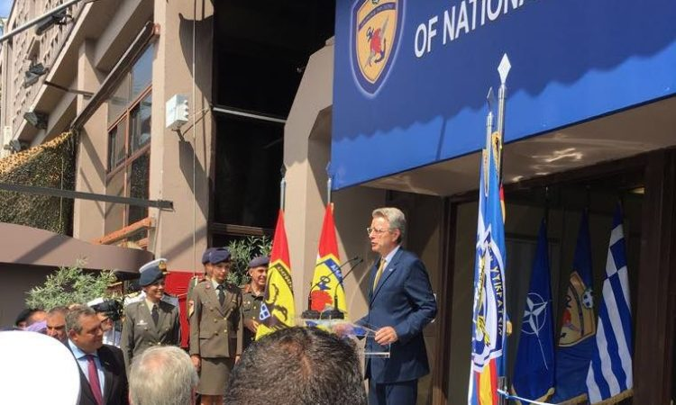 Ambassador Pyatt delivers remarks at MOD Pavilion, 83rd TIF