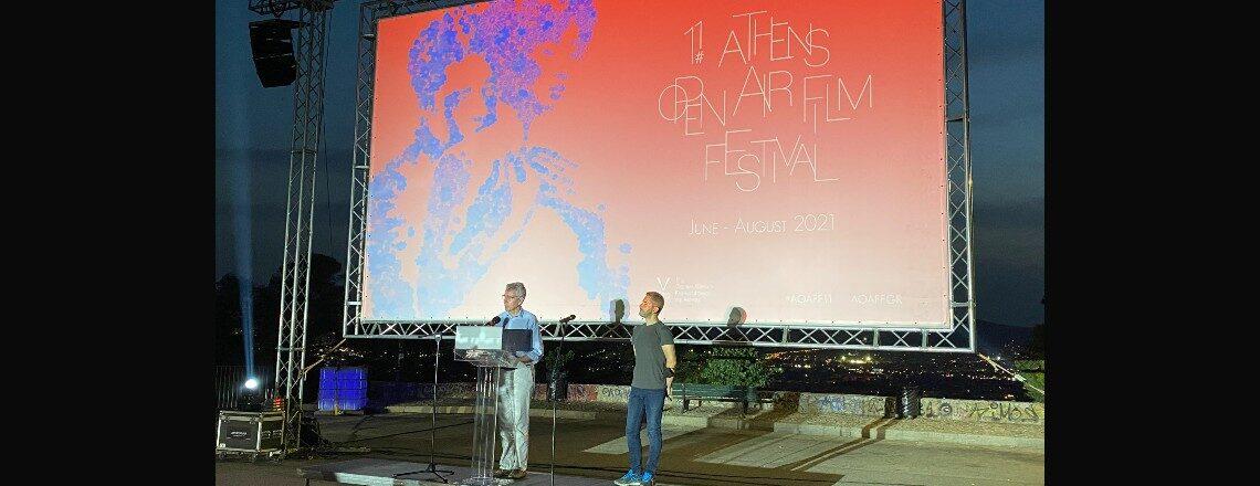 Ambassador Pyatt's Remarks Open Air Film Festival Drive-In