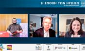 Ambassador Pyatt delivers remarks at STEM Stars virtual event (Screenshot)