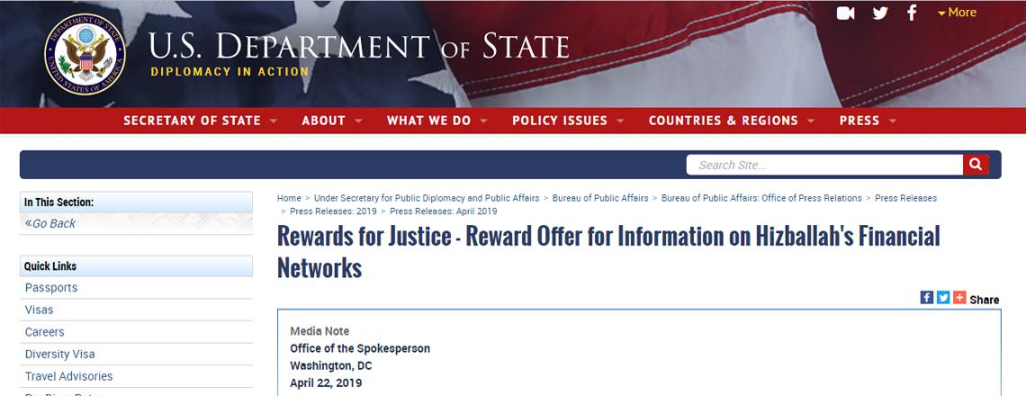Rewards for Justice: Belohnungen für Informationen über die Finanznetzwerke der Hisbollah