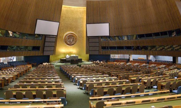 Blick in den Saal der UN-Vollversammlung (Foto: Vereinte Nationen)