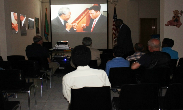 screening Mohammed Ali