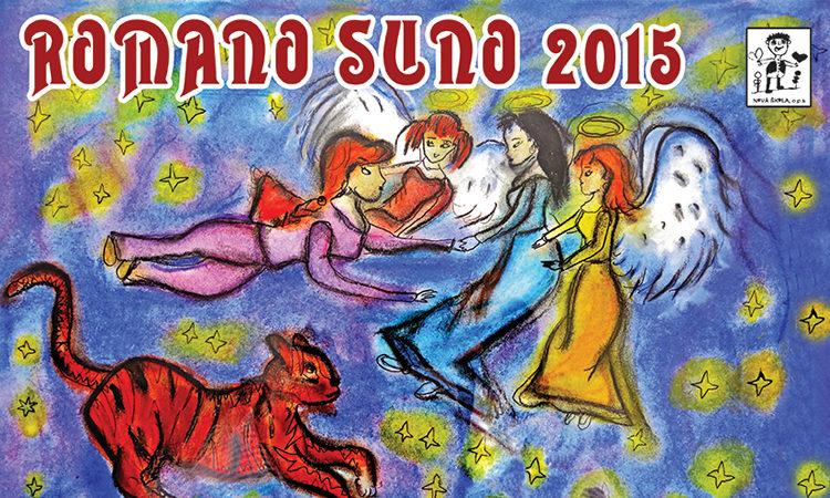 Romano Suno (Romani Dream) contest poster