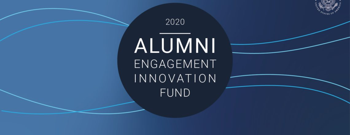 Apply Now: Alumni Engagement Innovation Fund 2020
