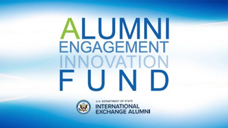 AEIF logo