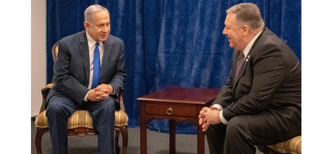 Remarks with Israeli Prime Minister Benjamin Netanyahu | U S