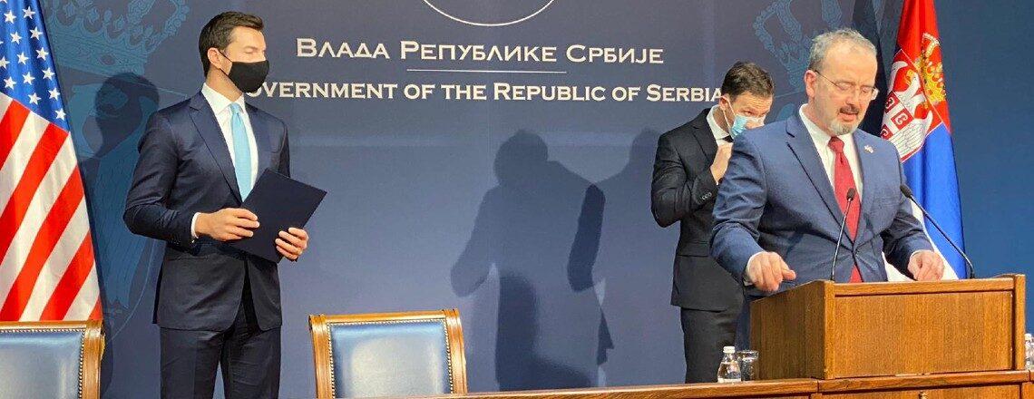 Откључавање финансијских могућности у Србији