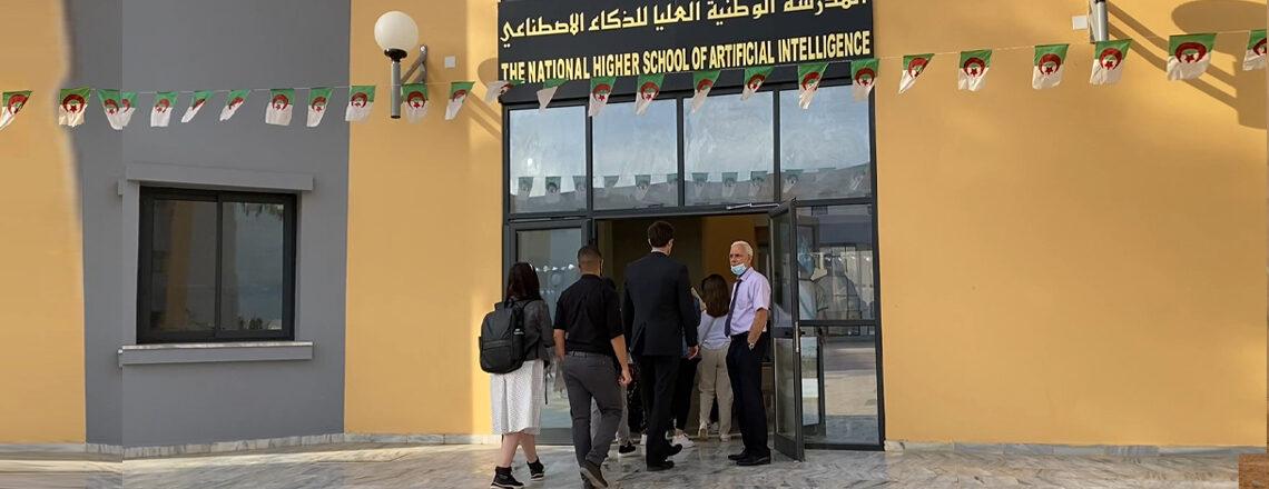 Inauguration de l'Université des Sciences Technologiques de Sidi Abdellah