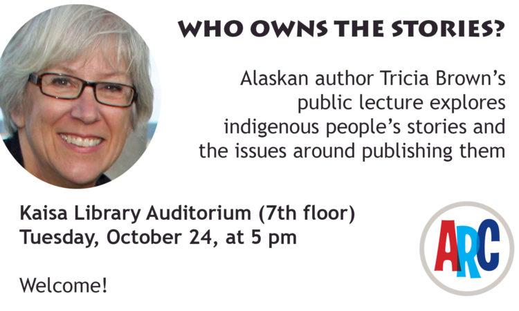 Invitation to Public Lecture by Tricia Brown