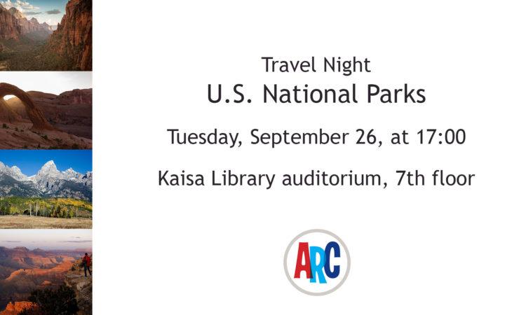 National Parks Travel Night Advertisement