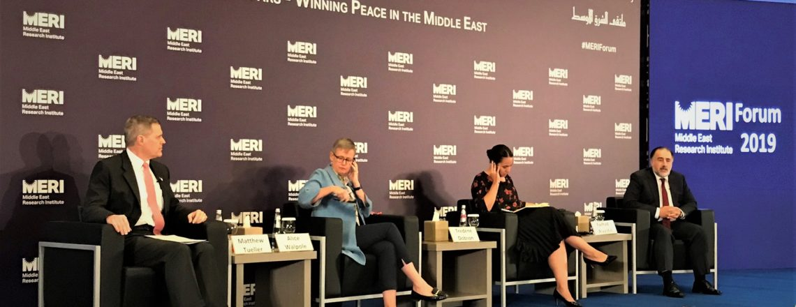 Ambassador Tueller at the Middle East Research Institute's 2019 Forum