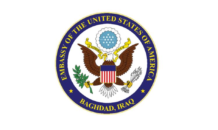 U.S. Embassy Baghdad Seal