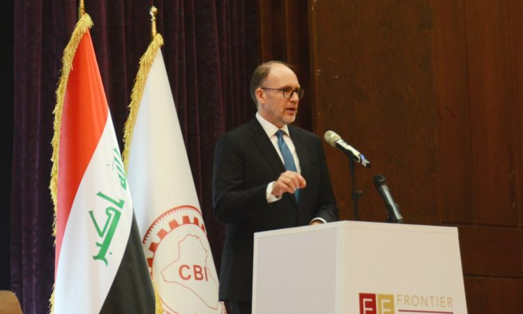 Ambassador Silliman at the Iraq Banking and Investment Summit