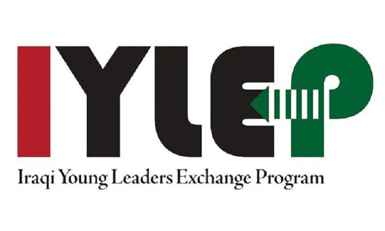 نتيجة بحث الصور عن ماذا تعرف عن برنامج '' آيلب '' لتدريب الشباب في العراق؟؟؟