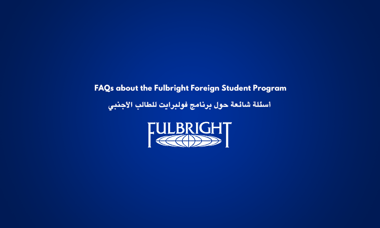 FAQs: Fulbright Foreign Student Exchange program | U.S ...