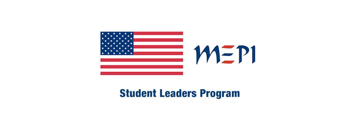 MEPI Student Leaders Program 2020