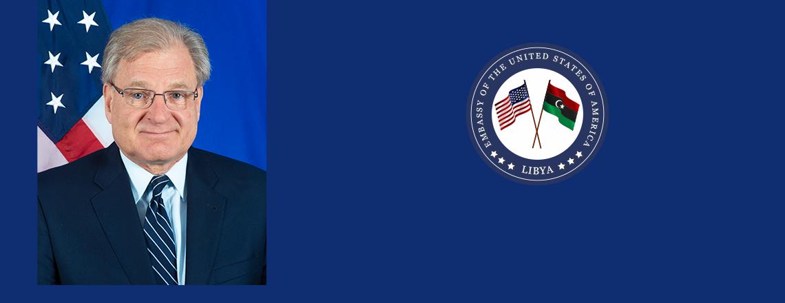تعيين السفير ريتشارد نورلاند مبعوثًا خاصًا للولايات المتحدة إلى ليبيا