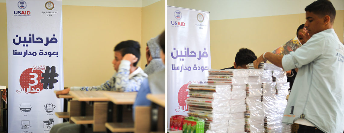 USAID Provides Essential Supplies to Schools in Benghazi, Libya