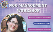 PAS Webpage Header NGO Management workshop 2019