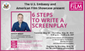 Webpage Header AFS Workshop – 6 Steps to Write a Screenplay