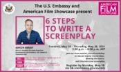 Webpage Header AFS Workshop – 6 Steps to Write a Screenplay