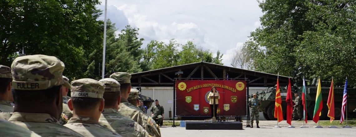 Chargé Schweitzer-Bluhm Remarks at the Opening of the Decisive Strike 2019 Exercise