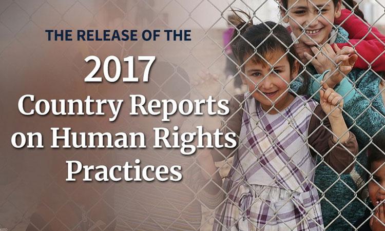 Извештаи за човековите права во 2017