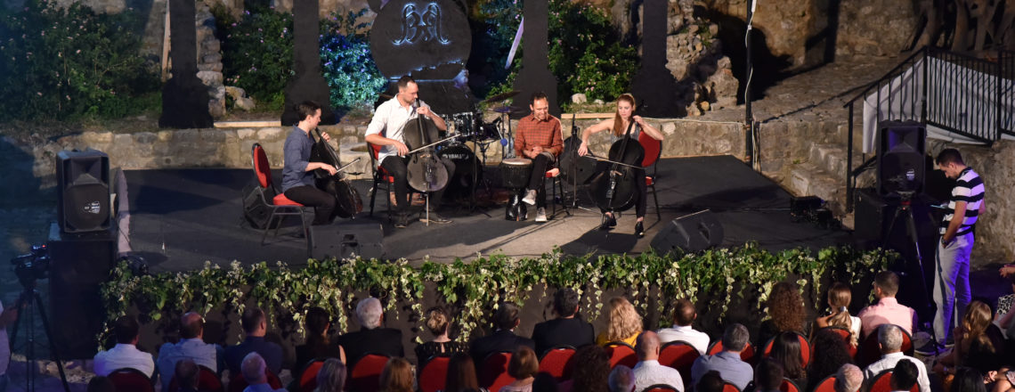 U.S. Embassy to Podgorica Hosted Cello Rock Band Break of Reality
