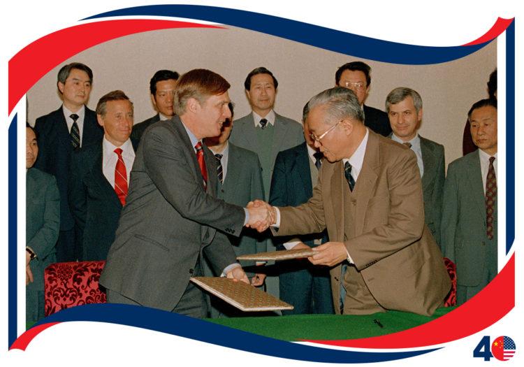April 5, 1989