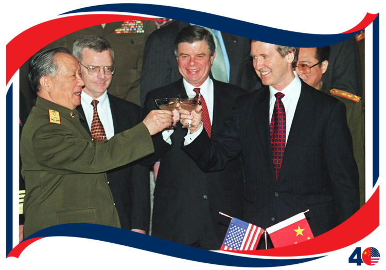 January 19, 1998
