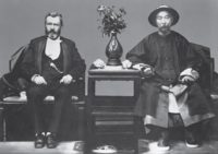 Former President Ulysses S. Grant confers with Chinese diplomat Li Hung Chang in 1879 (Corbis)