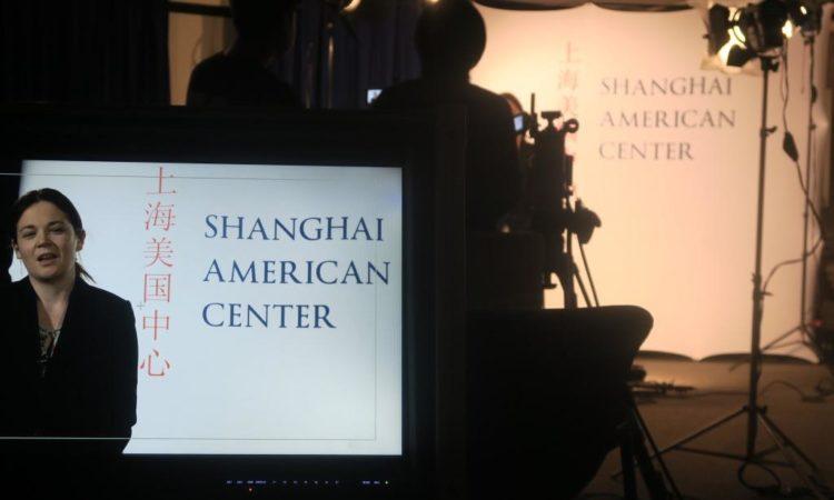 美国教育咨询中心举办艺术学校座谈会和上海教育频道合作新节目
