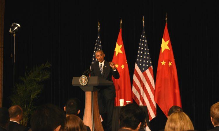 总统参加杭州G20峰会