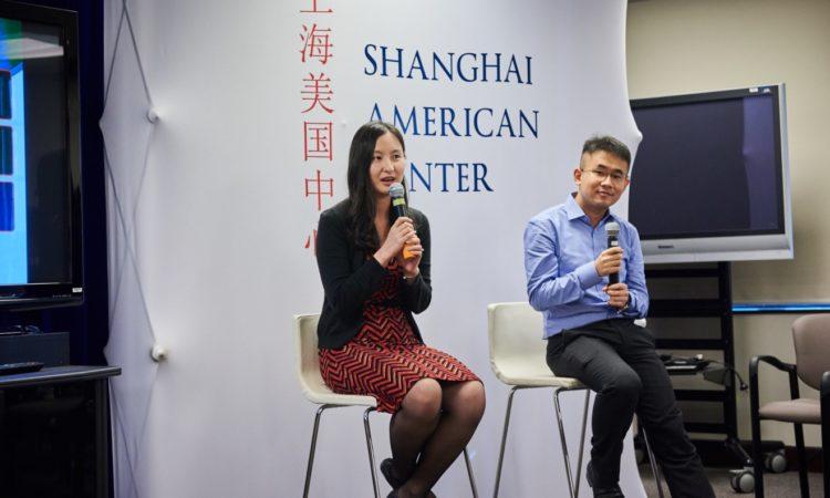 美国教育咨询中心赴美国留学之中国校友咨询分享会