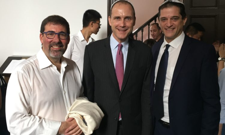 CG Celebrates Start of Jewish New Year